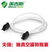 Wholesale Meijisi vacuum packaging machine vacuum sealing machine accessories air tank bottle tip joint pipe joint