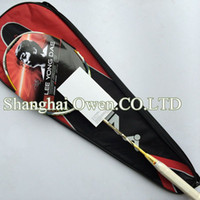 Wholesale New Arrival Piece Badminton racket Brave Sword LYD high quality BS LYD Badminton racquet