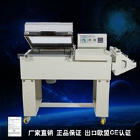 Wholesale Automatic packaging machine sealing and shrinking one step packer for plastic bags SL5540 plastic film sealer shrinking machine