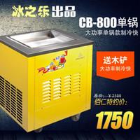 Wholesale TRANSAID ice machine ice machine commercial large output stir fry ice cream ice cream fruit ice making machine