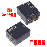 analog digital interface - Coaxial digital fiber to analog audio LR converter SPDIF digital audio decoding optical fiber conversion MM interface