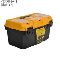 Wholesale quot Multi function ABS Plastic Toolbox Electric Repair Storage Organiser