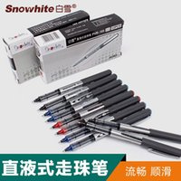 ball examination - Snow PVR straight liquid type ball pen pen pen pen MM Examination Office water pen