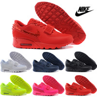 nike air max 90 yeezy 2 sp