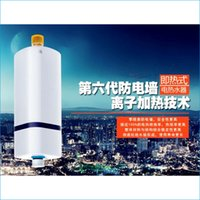Wholesale 3 KW V electric instant hot water heater electric tankless shower water heater J14391