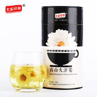 Wholesale Hot Sale Top Grade Organic Dried High Mountain Blossom Chrysanthemum Health Herb Tea For Improving eyesight