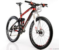 Wholesale new smart fashion bicicletas full suspension mountain bike