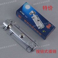Wholesale Zinc Alloy chrome plating safety latch door lock Door safety Hardware safety Furniture