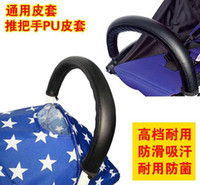 Wholesale Pram Stroller Accessories Baby Stroller Armrest Pu Protective Case Cover For Armrest Covers Handle Wheelchairs