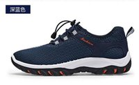 best climbing shoes - 2016 best selling super cool and comfortable men sport shoes Climbing shoes breathable mesh shoes super light casual shoes men Free Deliver