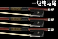 Wholesale High grade Violin Bow Brazil Wood Octagonal Violin Bow Equipment for New Learner