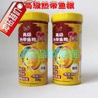Wholesale Manwu by ornamental fish tropical fish food feed g Advanced Tropical Fish