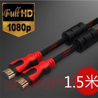Wholesale 1 V FT HDMI Cable with Ethernet HDMI Male to Male Cable V D P K K HDMI Cable M HDMI
