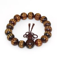 acid engraving - Zhe products Ebony workshop red mahogany acid branches cm bracelet beads with engraved text