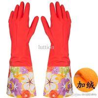 Wholesale C431 flower pattern rubber gloves latex dishwashing gloves longer thicker gloves