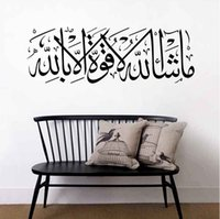 arab people - MS1082 cm Muslim Arab Series large Wall art stickers Wall Decals Vinyl wall Sticker Decor Hand Painted Murals high quality