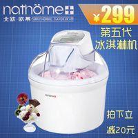 Wholesale Nathome nbj561 soft ice cream machine ice cream device fully automatic ice cream household gift Maker Ice food maker