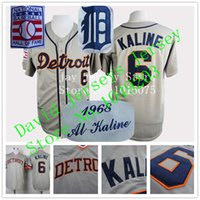 al kaline baseball - Al Kaline Jersey Flexbase Blue Cooperstown With Hall of Fame Detroit Tigers Jersey Throwback Grey Pullover