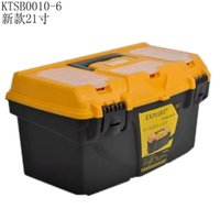 Wholesale quot Multi function ABS Plastic Toolbox Electric Repair Storage Organiser