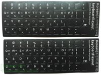 Wholesale Korean Keyboard Sticker Korea language film For laptop desktop keyboards Stickers inch keyboard