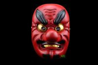 animal nose masks - Net Popular Red Dog Resin Mask Japanese Noh Tengu Mask Red Long Nose Buddhist Prajna Samurai Devil Masks Halloween Party Props