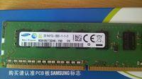 Wholesale New Original Package MEM GB RAM DDR3 FOR CISCO ISR