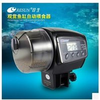 automatic dog feeder large - Automatic Auto Aquarium Tank Fish Pet Food Feeder Timer Digital Feeding AF D ZD037