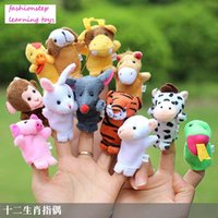 Wholesale 12 Baby Plush Toys Cartoon Happy Family Fun Animal Finger Hand Puppet Kids Learning Education Toys Gifts