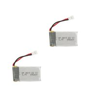 battery powered rc helicopter - 2Pcs Upgrade High Power V mAh Lipo Battery for SYMA X5C X5C X5 JJRC H5C RC Quadcopter