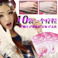 Wholesale Hand Mask Exfoliating Scrub Hands Calloused Beauty Hand Skin Care Whitening Moisturizing Gloves Pairs Of