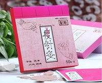 acupuncture weight loss - Acupuncture slimming stickers affixed green healthy weight loss without side effects