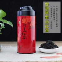 alishan mountain - 150g Chinese Top Grade Taiwan high mountain Tea Taiwan Alishan black tea Imported from high mountain Taiwan