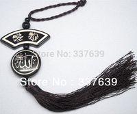 Wholesale CH66 Lucky Car Decorative pc Fan Shape Islamic Allah Car Hanging Ornament Muslim Art