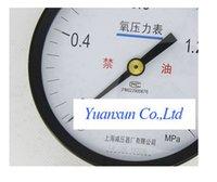 Wholesale YO100 surface oxygen pressure gauge pressure gauge pressure reducer oxygen plant