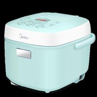 Wholesale Smart baby see small rice cooker mini person electric rice cooker