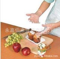 Wholesale Bo Zhong trade disposable gloves PE gloves gloves gloves sanitary gloves installed g