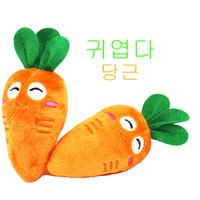 bb smile - Explosion models Size CM Newest Dog Squeak Toys Carrot Pattern smiling face Pet Chew toys Containing BB device L031
