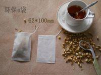 bags promotional offers - Special offer promotional pumping line tea bag filter bag filter bag bag coffee tea bag packing bag tea