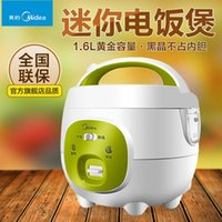 Wholesale mini electric cooker intelligent multifunctional electric cooker small student genuine beauty Small rice cooker