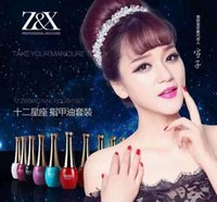 Wholesale Z X constellation nail polish set tearing safe non toxic tasteless environmental protection pregnant women available DHL free