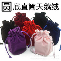 Wholesale Black Pink Red Blue Color Brand Jewelry Flannel Dust Bags Gift Pouches Necklace Bracelet Earrings Ring