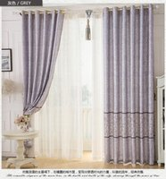 Wholesale 2016 new style jacquard blackout curtains for Living Room the Bedroom MD0008