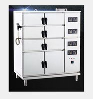 Wholesale HSC U G Four Door Gas Multifunctional Intelligent Combination Steam Cabinet Fish Rice Hotel Catering Commercial Steamed Oven