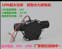Wholesale DC generator small generator pipeline V12v80V micro hydro water power