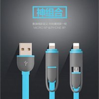 android combine - cable Apple android combined cable phone usbiPhone6 filling quickly