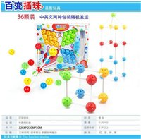 Wholesale Children s Educational Toys Early Learning Toys Dimensional Jigsaw Puzzle Beads Game