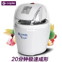 Wholesale Home ice cream ice1510 tool can be fully automatic home soft ice cream machine ice cream fruit of the child