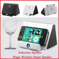 bc card - Wireless Portable Speaker Induction Speaker For Mobile phone Stand Best Core Magic Boost BC Sensor Loud Speaker Mutual Induction Speaker