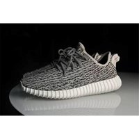 baseball shoes wide - Kanye West Y Boost Turtle Dove Pirate Black Wide Sole With Soft Rubber Y Boost Footwear s Running Shoe Athletics