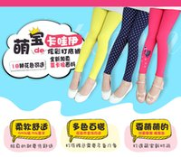 Wholesale 18 color leggings for women or girls Multicolor and More style can be select